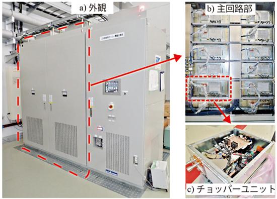 開発したパルス電源本体の外観と回路の心臓部であるチョッパーユニットの写真