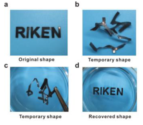 Photos of a self-healing material with the words RIKEN